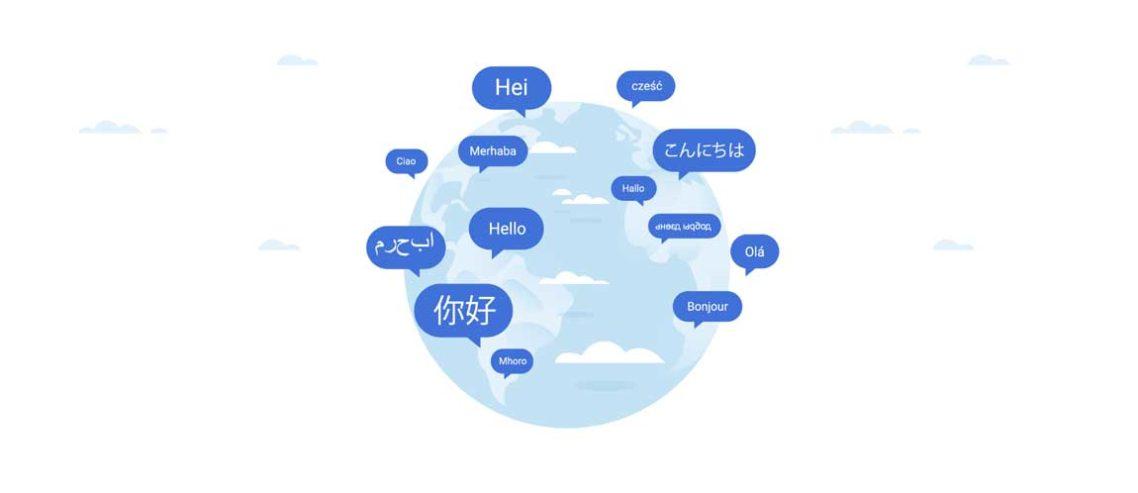 Kullandığınız Dile Dikkat Etmek İşletmenizin Yurt Dışına Açılmasına Nasıl Yardımcı Olur?